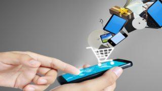 TOP40 Apps Compras Online para Android 2017 +Mejores Tiendas USA y China