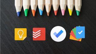 8 Mejores Aplicaciones de Lista tareas para ANDROID 2018